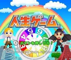 http://koty.wiki/image/game/JinseiGameWiiware.jpg