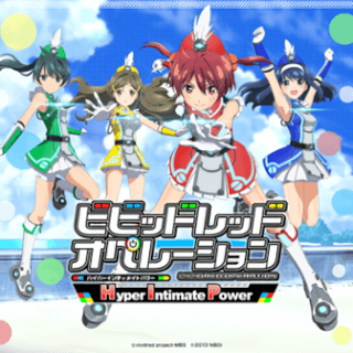 http://vividred-game.channel.or.jp/top.php